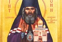 Viata si minunile Sfantului Ioan Maximovici arhiepiscopul de Shanghai, Bruxelles şi San Francisco - (4 iulie 1896 – 2 iulie 1966)