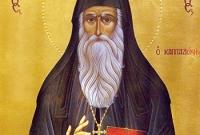 Sfântul Arsenie Capadocianul  sau Taumaturgul (1840 – 1924)